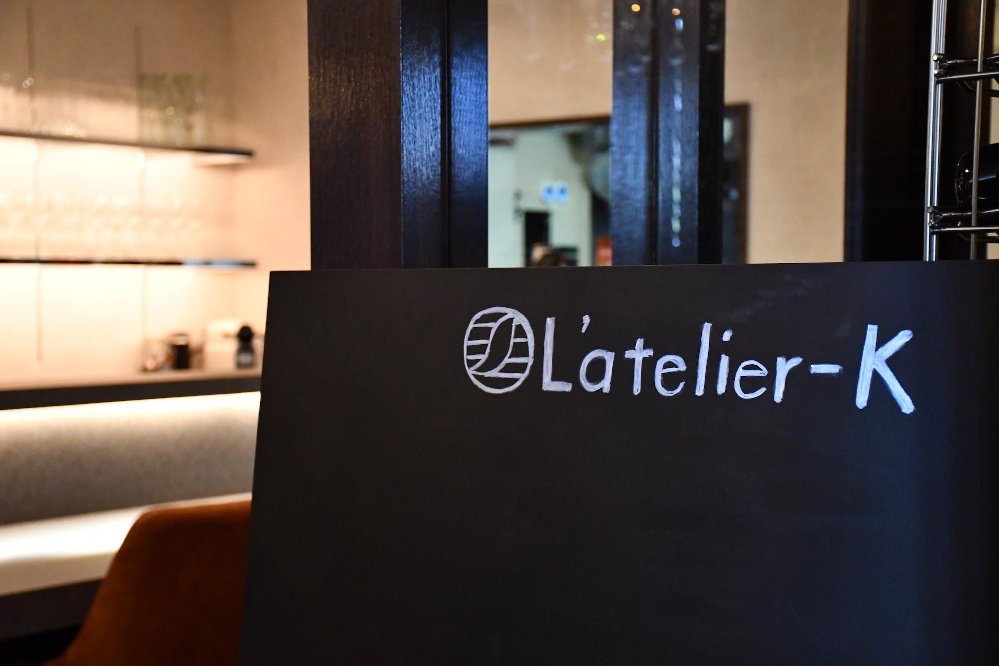 旭川 ラトリエK/Latelier-k 2019/9/13 オープン