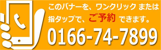 Latelier-k/ラトリエK 予約